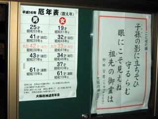 2004-10-29-御津八幡宮にて-1.JPG